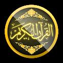 Al Quran ul Kareem + Tajwid + Audio Ramadan 2019 icon