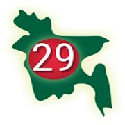 29 Card Online