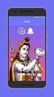 Lord Shiva - Om Namah Shivaya - náhled