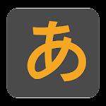 Japanese Alphabet (Pro) v1.0.0