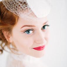 Wedding photographer Nadezhda Sobolevskaya (sobolevskaya). Photo of 17.05.2016