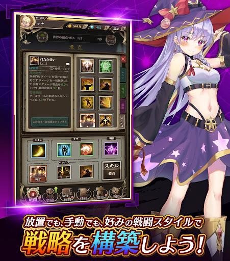 u7121u9650u653eu7f6eu7269u8a9e android2mod screenshots 3
