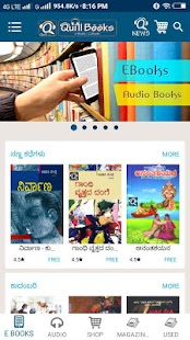 eBooks, Audio Books and Magazines - Quill Books- screenshot thumbnail