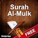 Download Surah Al-Mulk For PC Windows and Mac