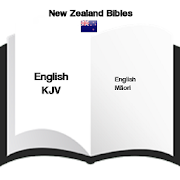 Bible App for New Zealand : English / Māori Bible