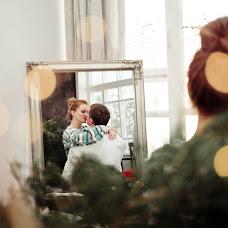 Wedding photographer Anna Vdovina (vdovina). Photo of 25.11.2018