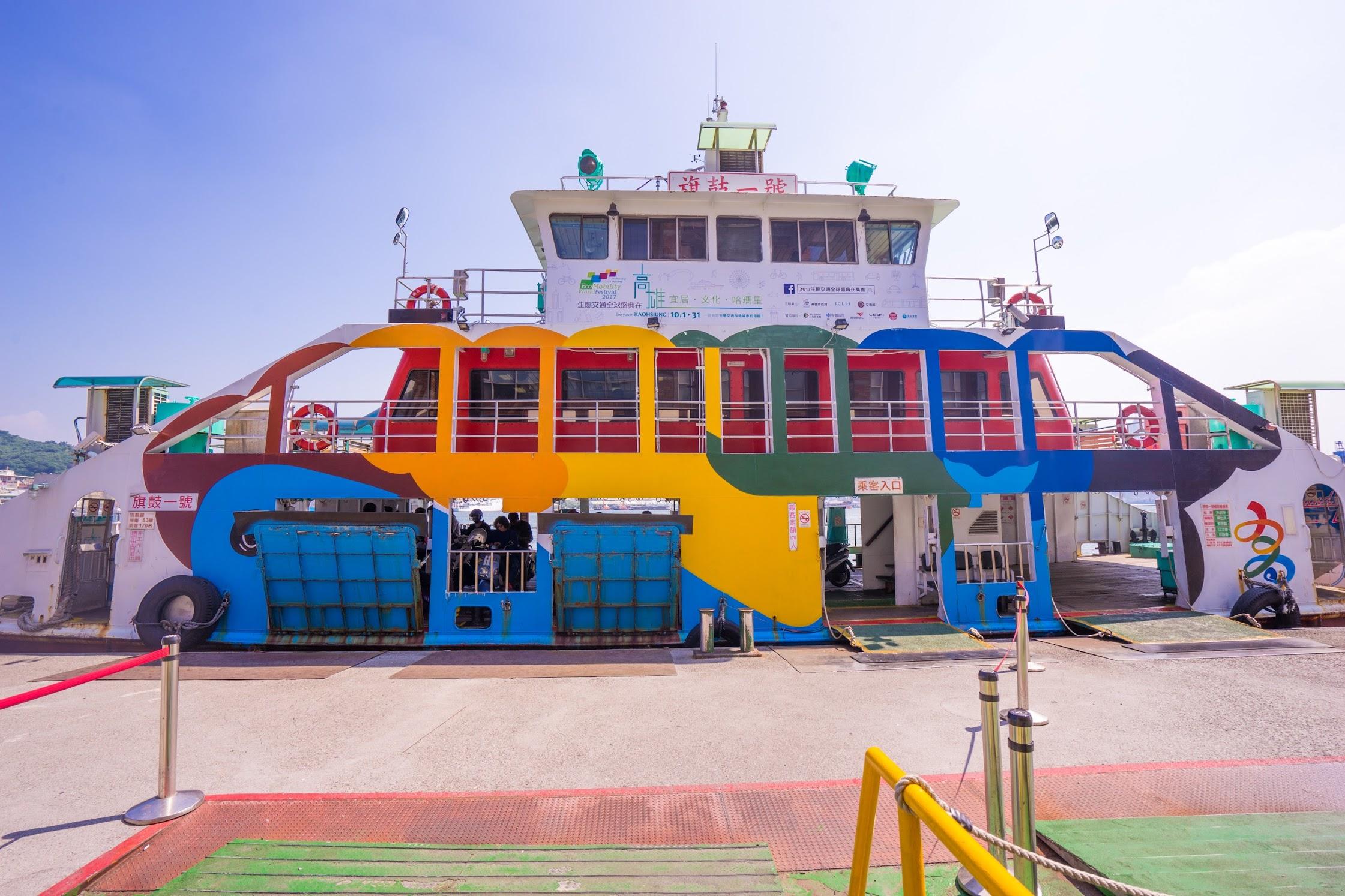 Kaohsiung Cijin ferry
