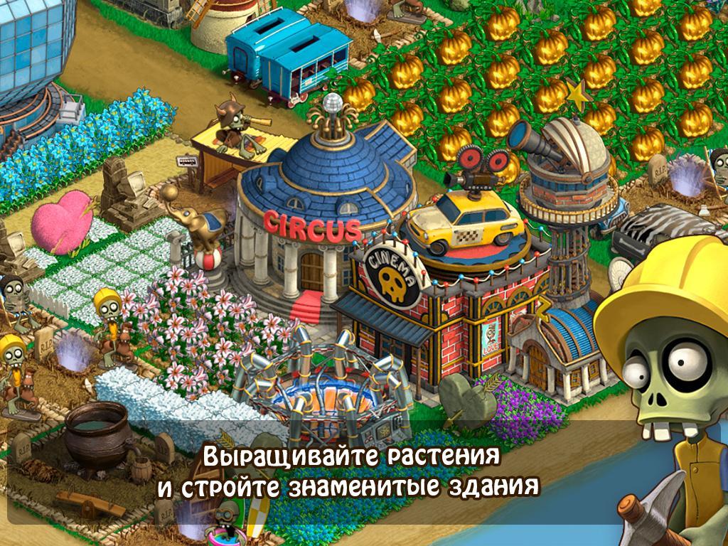 Игры Слот Играть Бесплатно 3D