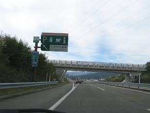 Photo: ひるがの高原SA