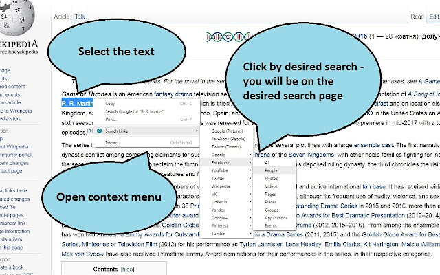 Search Links - speeds up search