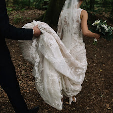Wedding photographer Corine Nap (ohbellefoto). Photo of 26.07.2018