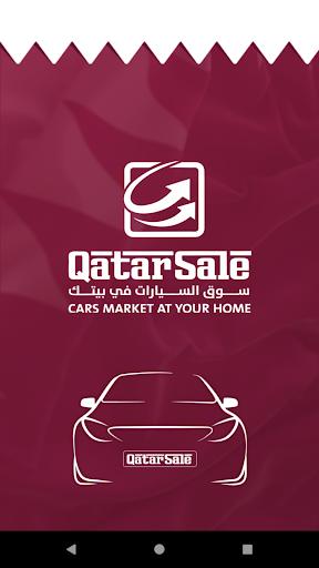 QatarSale u0642u0637u0631u0633u064au0644 screenshots 1