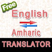 English to Amharic & Amharic to English Translator