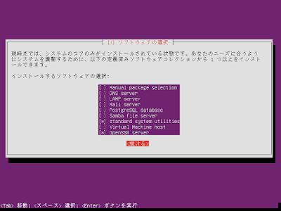 ubuntu_21