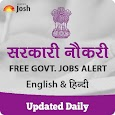 Sarkari Naukri - Free Job alerts (Government jobs)