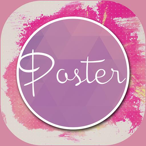 Poster Maker, Flyer Designer, Ads Page Designer HD Icon