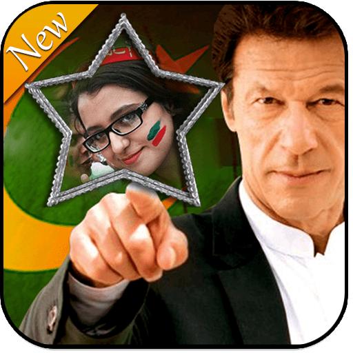 New PTI Photo Frames