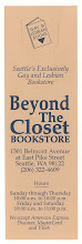 Photo: Beyond The Closet Bookstore