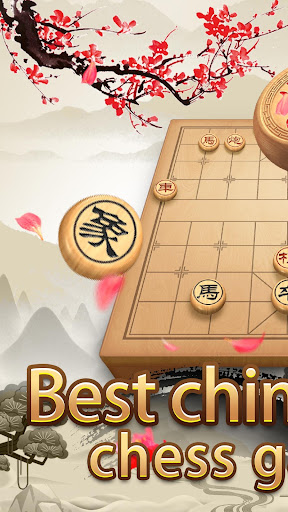 Chinese Chess screenshot 1