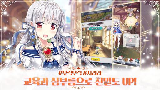 uc544uc774ub4e4ud504ub9b0uc138uc2a4 apktram screenshots 5