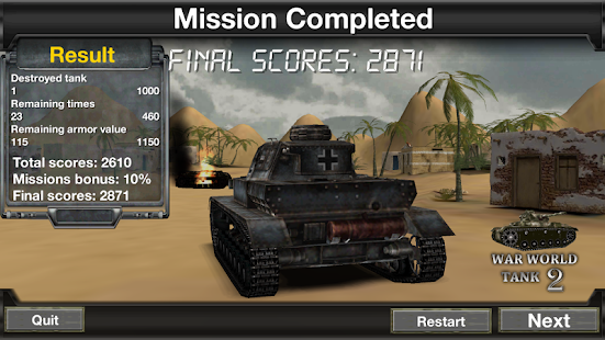 War World Tank 2- screenshot thumbnail