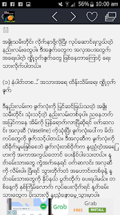 Myanmar Dhamma Shadow - náhled