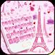 Download Rose Gold Pink Paris Keyboard Theme For PC Windows and Mac