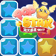Crush Star 2017 PopStar game icon