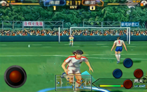 Ultimate Captain Tsubasa Story and Tips - náhled