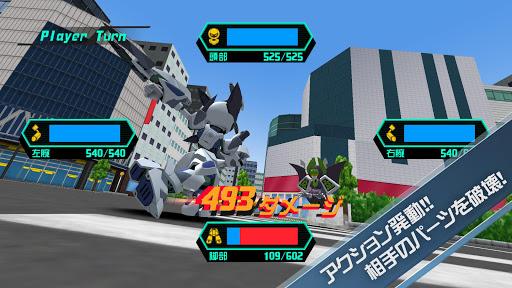 MedarotS screenshot 3