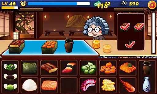Star Chef screenshot 3