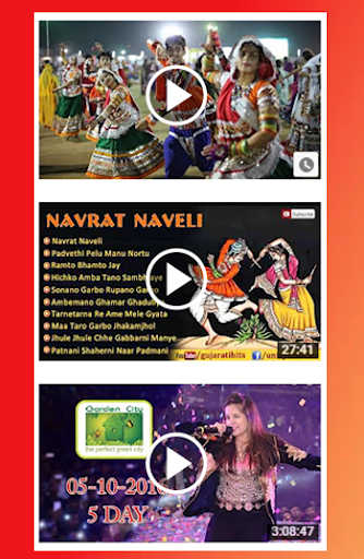 gujarati garba video songs free download