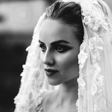 Wedding photographer Andrey Yurev (HSPJ). Photo of 23.11.2016