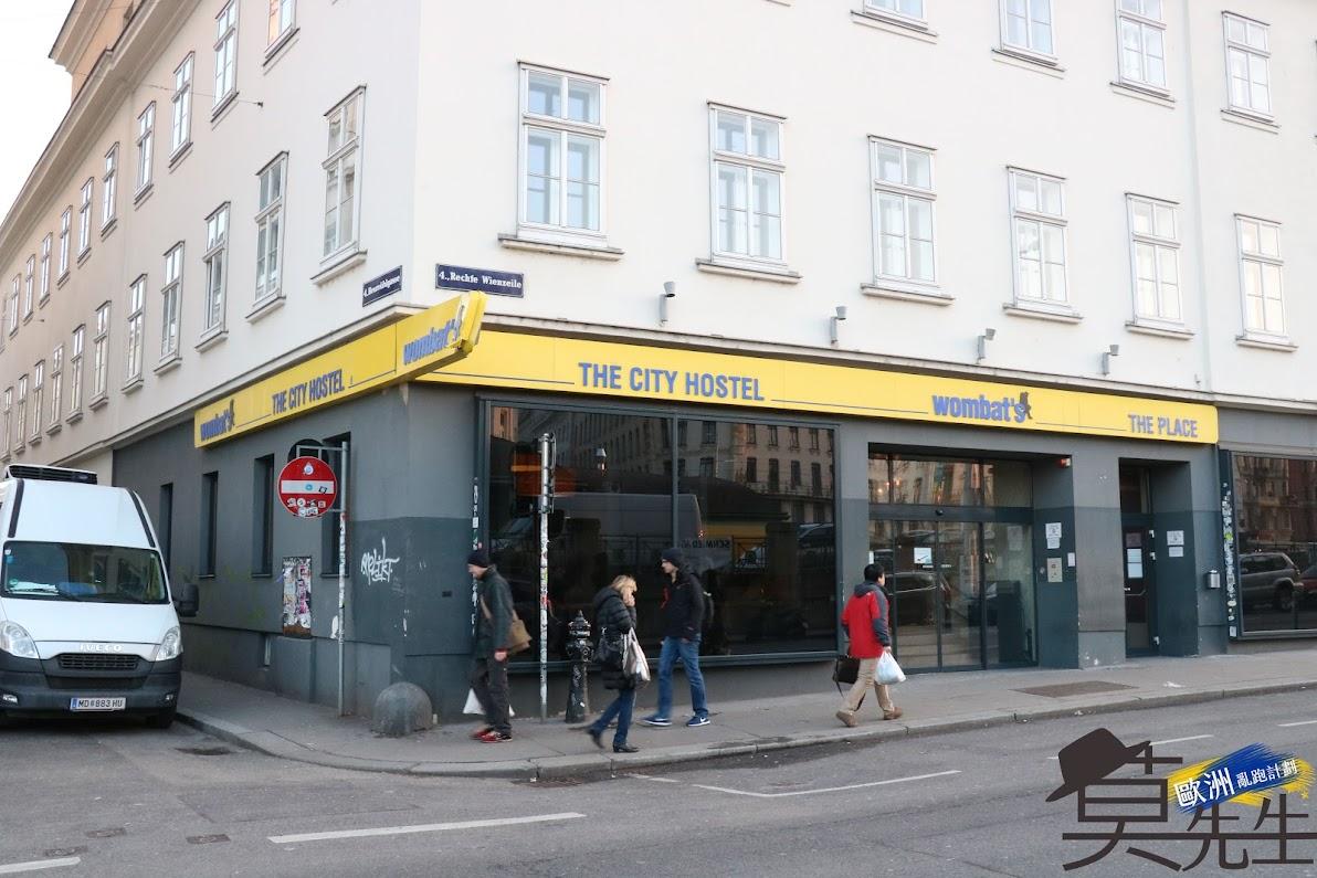 維也納 Vienna | 青年旅館住宿推薦 Wombats