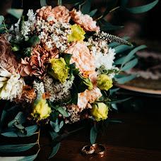 Wedding photographer Aleksandra Gornago (AleksandraGorn). Photo of 03.04.2018