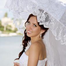 Wedding photographer Alla Litvinova (Litvinova). Photo of 13.07.2016