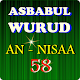 Download Asbaabul Wuruud Surah 'An Nisaa' 58 Terbaru For PC Windows and Mac
