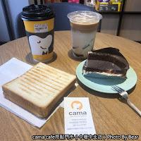 cama café - 中壢中北店