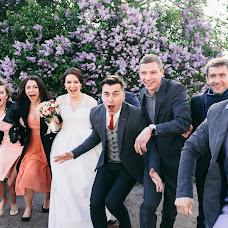 Wedding photographer Darya Bondina (BondinaDaria). Photo of 28.03.2018