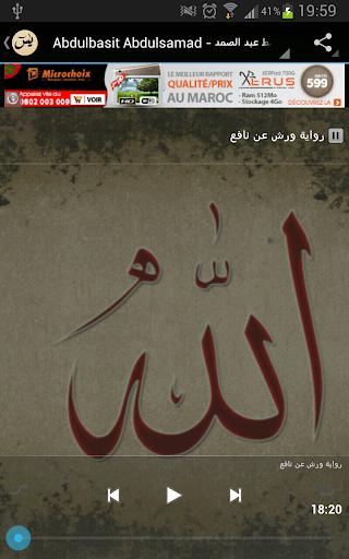 Surah YaSin - سورة يس