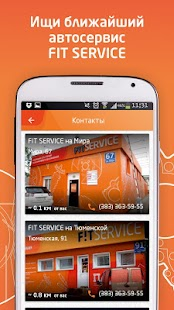 FIT Service- screenshot thumbnail