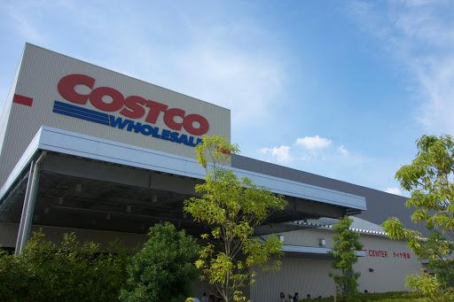 COSTCO Kyoto Yawata