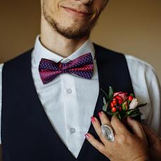 Wedding photographer Yuliya Sushkova (solnuffko48). Photo of 10.06.2018