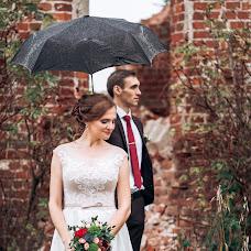 Wedding photographer Anna Lisovaya (AnchutosFox). Photo of 09.10.2018