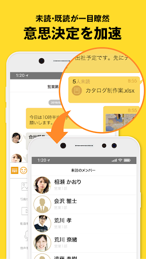 Linkit 2.3.2 screenshots 4