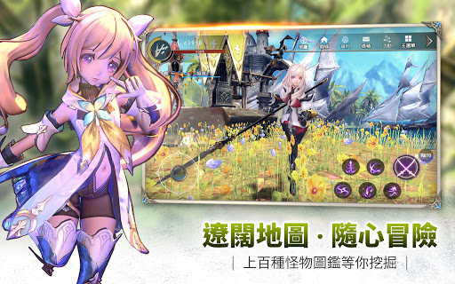 幻想神域2 screenshot 13