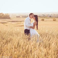 Wedding photographer Denis Frolov (DenisFrolov). Photo of 29.03.2017