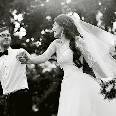 Wedding photographer Ekaterina Klimova (mirosha). Photo of 24.04.2018