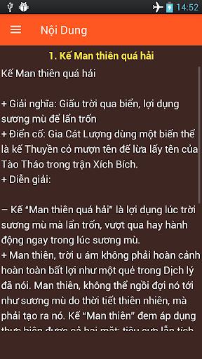 ... 36 Kế Binh Pháp Tôn Tử screenshot 6 ...