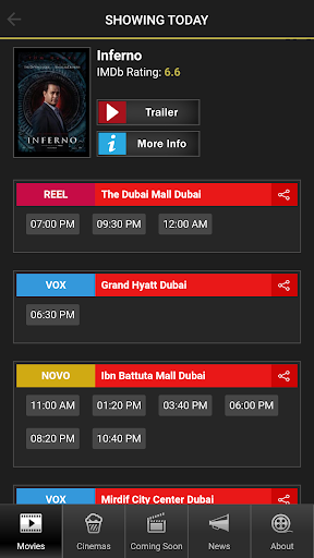 Cinema UAE for PC